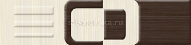 Бордюр GOLDEN TILE Velvet 250x60 бордюр Л61321