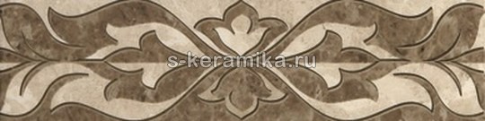 Бордюр GRACIA CERAMICA Saloni brown border 01 300х75