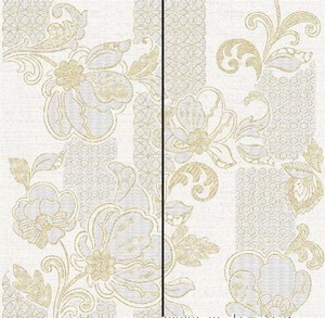 Панно AZORI ILLUSIO BEIGE 630x630 из 2 частей PATTERN